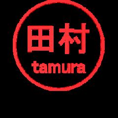 VSTA - Stamp Style Motion [tamura] -