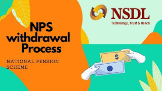 What is the NPS withdrawal online Process