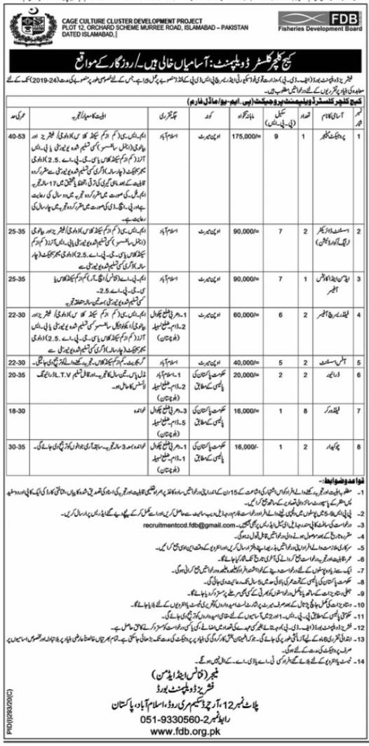 Jobs in Fisheries