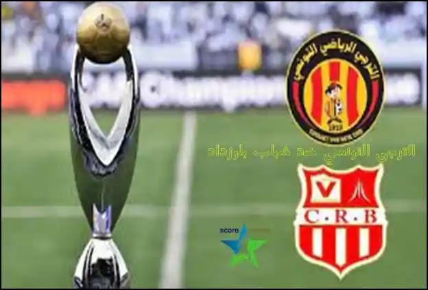 الترجي الرياضي التونسي,الترجي التونسي,تشكيلة الترجي,الترجي,تشكيلة الترجي التونسي,تشكيل الترجي التونسي,تشكيلة الترجي الرياضي التونسي,2020 تشكيلة الترجي الرياضي التونسي,تشكيلة الترجي الرياضي التونسي ضد الأهلي,تشكيلة الزمالك أمام الترجى التونسي,الترجي الرياضي,تشكيلة الترجي الرياضي,مباراة الترجي التونسي,اهداف الترجي التونسي,ة الترجي الرياضي التونسي,تشكيلة الترجي امام الاهلي,ملخص مباراة الترجي التونسي,تشكيل الترجي اليوم,التشكيلة للدوري التونسي 2020,تشكيل الترجي