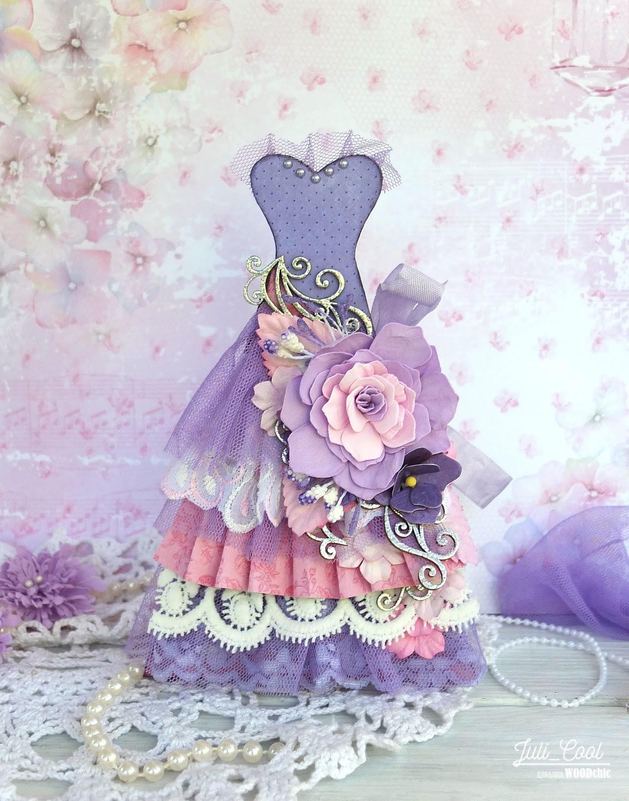 Открытки скрап с платьем мастер класс