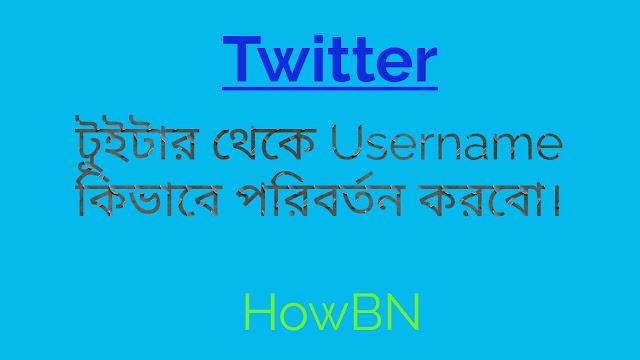 Twitter username change