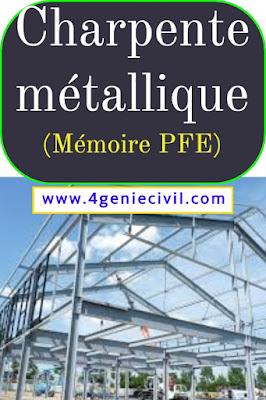 Dimensionnement d'un bâtiment en construction métallique - mémoire