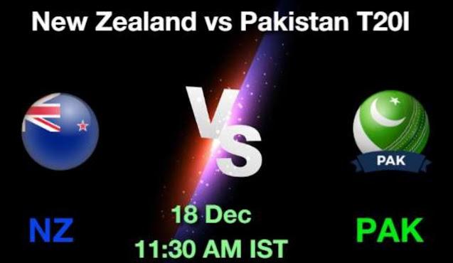 new-zealand-vs-pakistan-t20-live-cricket-match-today