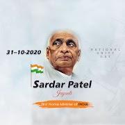 સરદાર પટેલ એક સમાજ સુધારક -- Sardar Patel - 31-10-2020