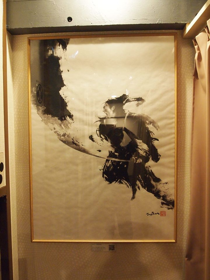 Jungshan Ink Illustration Samurai Hostel Ikebukuro Japan