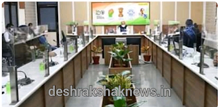 Rajasthan @ Desh Rakshak News