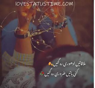best urdu status pics