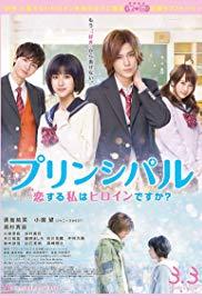 Watch Principal: koi suru watashi wa heroine desu ka? Online Free 2018 Putlocker