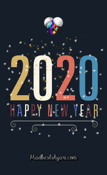 2020 happy new year photo