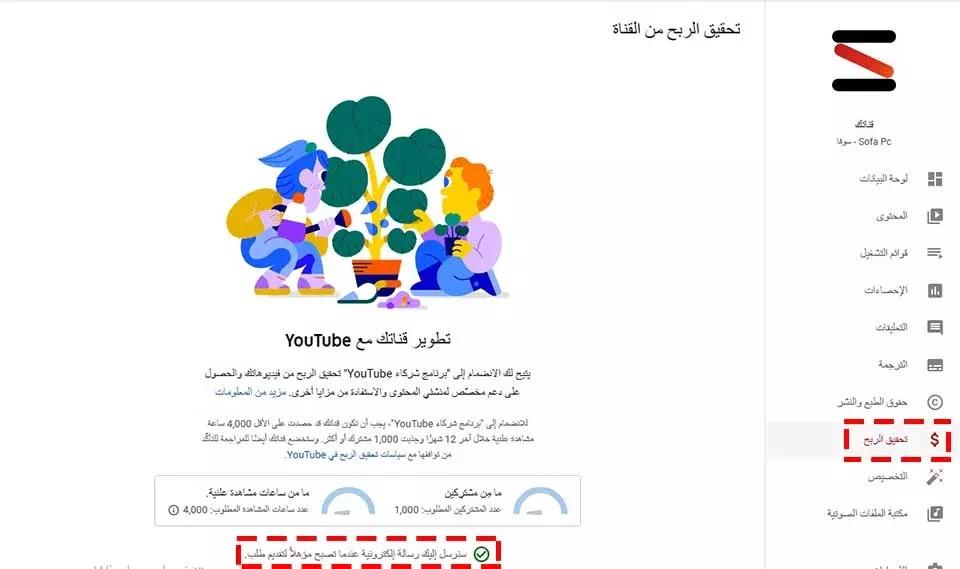 استوديو منشئي المحتوى Youtube Studio