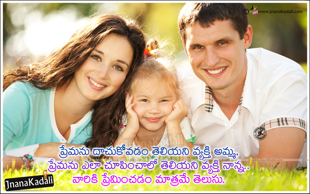 Father And Mother Value Quotes In Telugu Heart Touching Quotes About