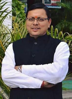 uttarakhand-latest-news-in-hindi