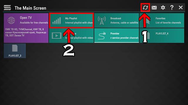 إليك طريقة حصرية لتشغيل IPTV على تلفاز Smart TV ومشاهدة القنوات المشفرة مجانا