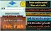 Chetna Online Training -Chetna Online Talim Certificate -361 chetna app
