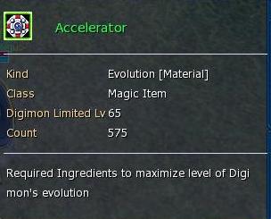 DMO Accelerator
