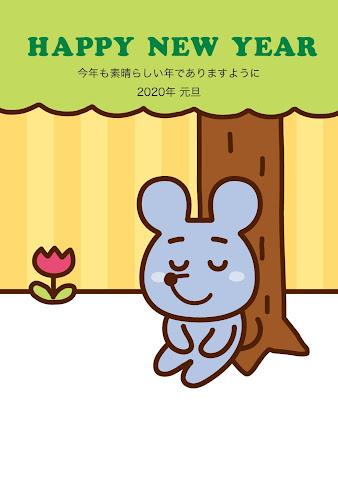 木陰で休むネズミのイラスト年賀状(子年)