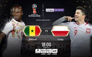 يلا شوت   مشاهدة مباراة بولندا والسنغال بث مباشر بدون تقطيع اليوم 19/06/2018رابط بث مباشر ماتش السنغال ضد بولندا في كأس العالم