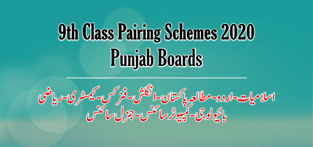 Class 9 Pairing Scheme 2020 For all Punjab Boards
