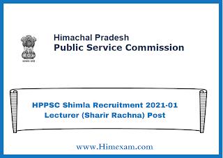 HPPSC Shimla Recruitment 2021-01 Lecturer (Sharir Rachna) Post