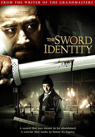 The Sword Identity 2011 Dual Audio Hindi 350MB BluRay 480p Full Movie Download Watch Online 9xmovies Filmywap Worldfree4u