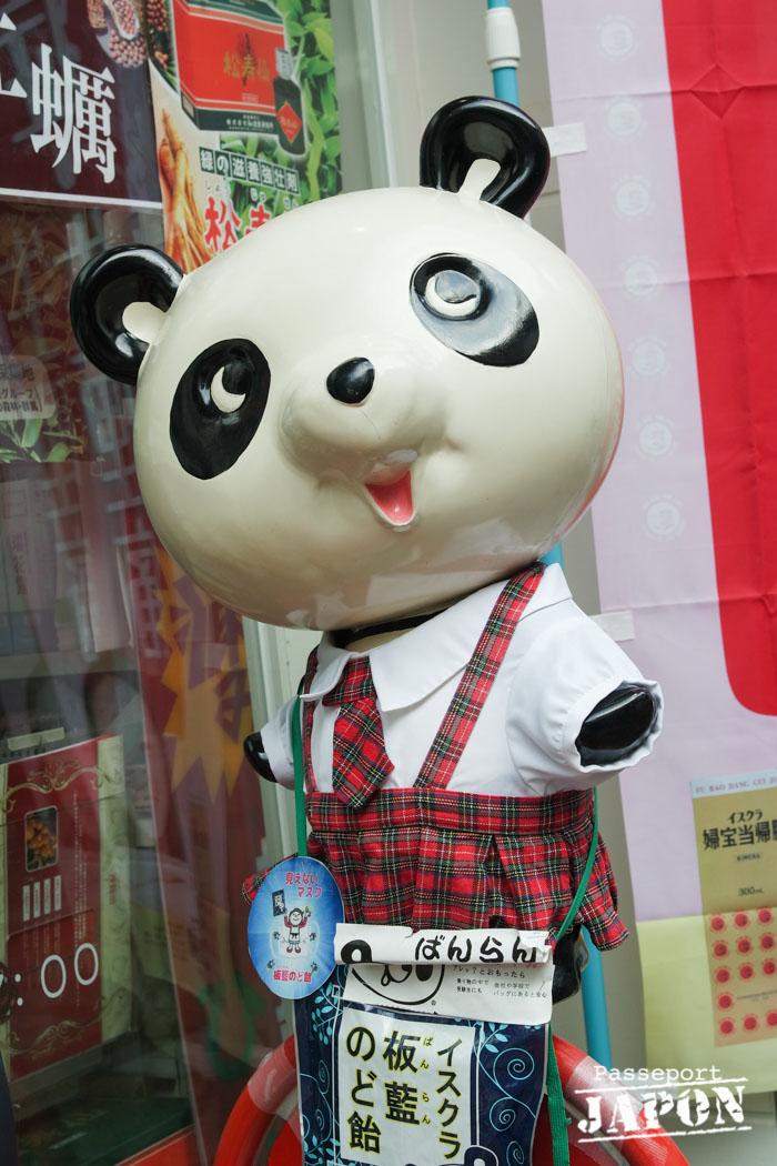 Figurine de panda, Chinatown, Nagasaki