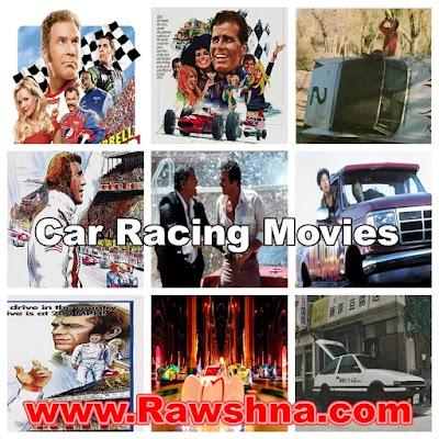افضل افلام سباق السيارات في كل العصور