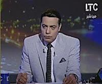 برنامج صح النوم21/3/2017 محمد الغيطى و  كارثة الشذوذ الجنسي