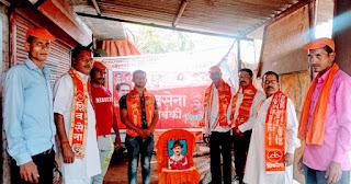 बलिदान दिवस के मौके पर शिवसैनिकों ने भगत सिंह के चित्र पर पुष्प अर्पित करते हुए किया नमन
