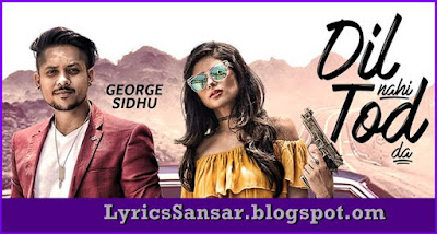 Dil Nahi Tod Da – George Sidhu & Gupz Sehra