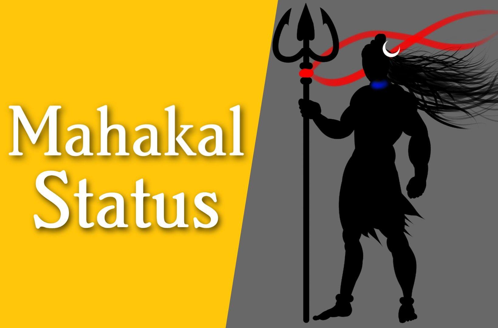 Mahakal Status in Hindi 2021 NewsFox.in