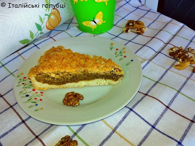 пісочний пиріг з горіховою начинкою рецепт
