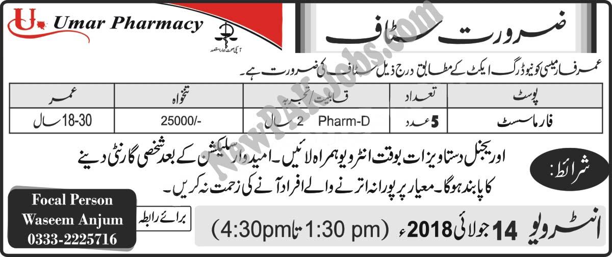 Pharmacist Jobs July 2018 in Umar Pharmacy | Walk in Interview
