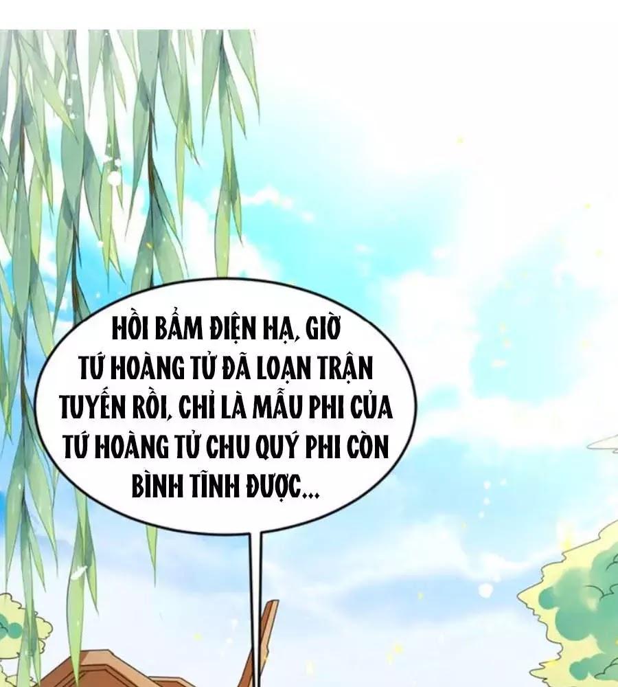 Thái Tử Điện Hạ, Nô Tài Có Hỉ Rồi Chapter 17 - Trang 1