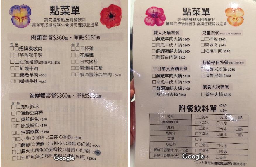 Image%2B002 - 【嘉義美食】皇爵大飯店-優雅平價的豪華套餐,就在火車站旁!