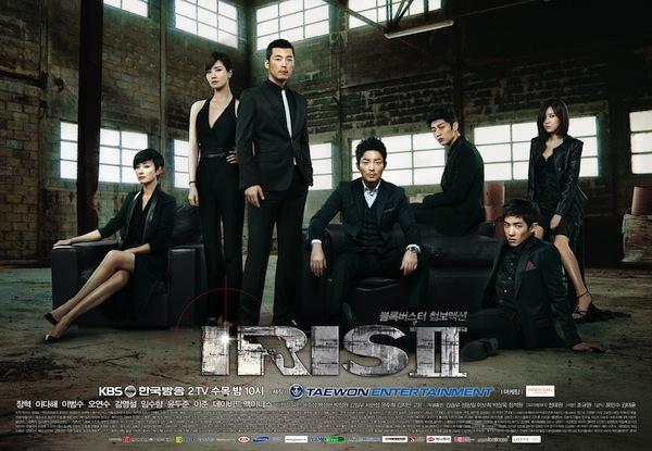 Download Drama Korea IRIS 2 Batch Subtitle Indonesia