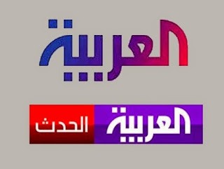 مشاهدة قناة العربية الحدث الإخبارية بث مباشر