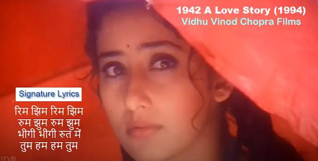 Rim Jhim Rim Jhim Lyrics -Kumar Sanu, Kavita Krishnamurthy