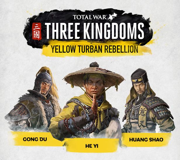 Total War โจรโพกผ้าเหลือง