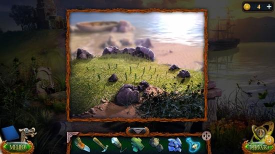 сбор чертополоха на поляне в игре затерянные земли 4 скиталец