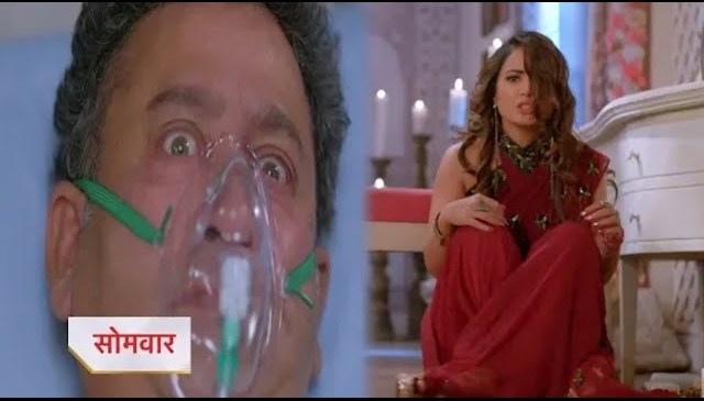 Danger Plan : Komolika in doctors disguise to kill Moloy in Kasauti Zindagi Ki 2
