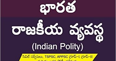Edition 5th laxmikant pdf indian by polity