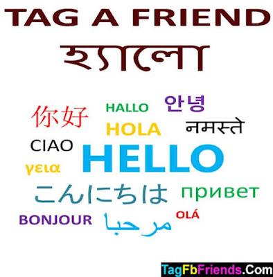 Hi in Bengali language