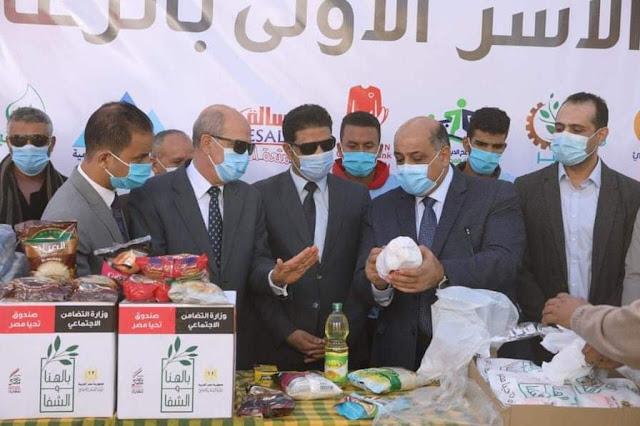 سوهاج تستقبل قافلة صندوق تحيا مصر لدعم الأسر الأولى بالرعاية