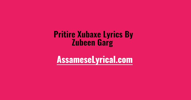 Pritire Xubaxe Lyrics