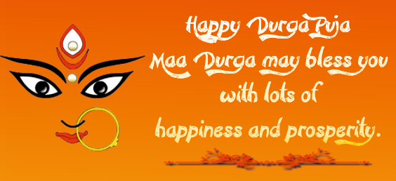 durga puja wishes sms