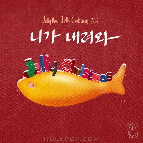 Various Artists – Jelly Box Jelly Christmas 2016