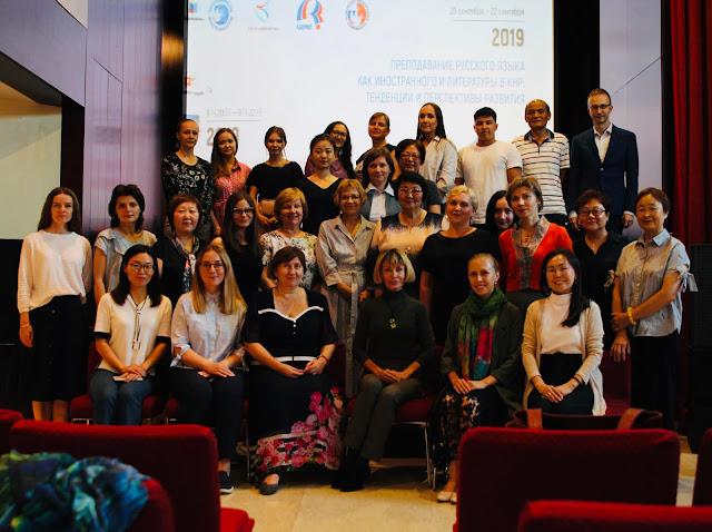 конференция рки в пекине