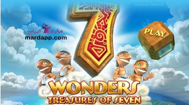 تحميل لعبة 7 Wonders ونديرز 7 للكمبيوتر برابط مباشر ميديا فاير
