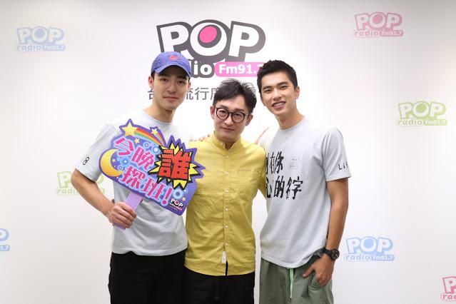 「驊森CP」陳昊森(左)、曾敬驊(右)接受哲緯(中)專訪,感謝家人成為支持他們的動力